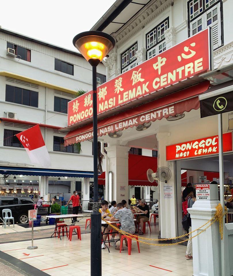 Nasi Lemak in Singapore